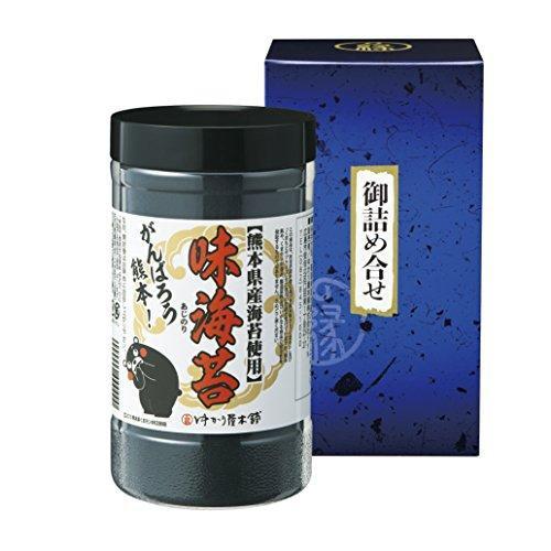 有明海苔 熊本有明海産 味海苔  KMN−5