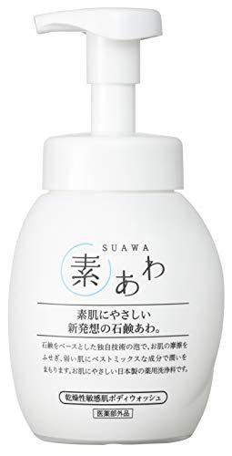 マックス 素あわ ボディウォッシュ 本体(SAW-B)