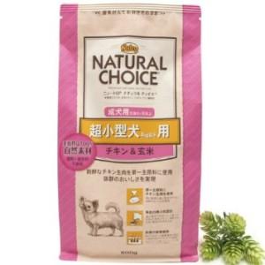 (ニュートロ)超小型【成犬】チキン&玄米 800g 53...