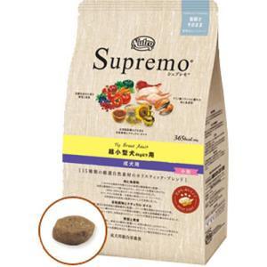 (ニュートロ)シュプレモ超小型【成犬】 2Kg