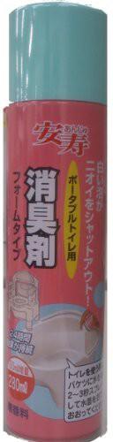 アロン化成 消臭剤 フォームタイプ