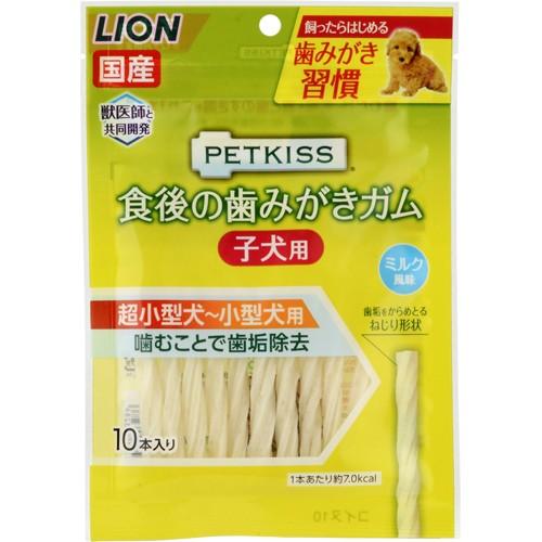 ライオン商事 PETKISS(ペットキッス) 食後の歯み...