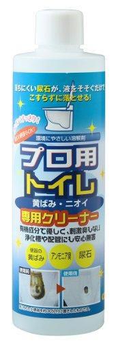 モリヤ総販 プロ用トイレ・黄ばみ ニオイ専用ク...