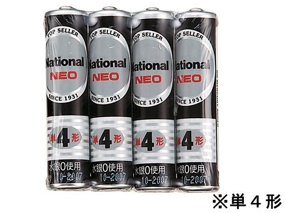 マンガン乾電池 単4形 4本入 パナソニック R03NB/...