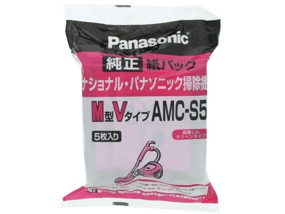 掃除機純正紙パック パナソニック AMC-S5