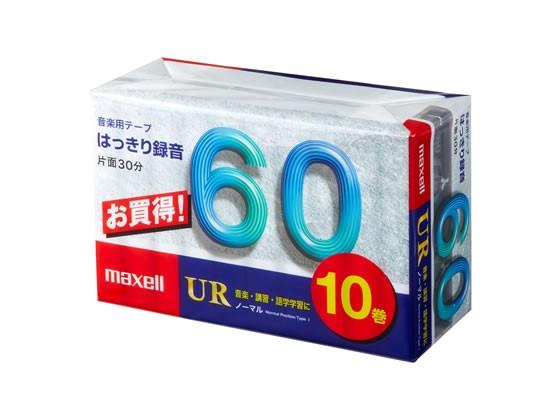 カセットテープUR 60分 10巻 マクセル UR-60M.10P...