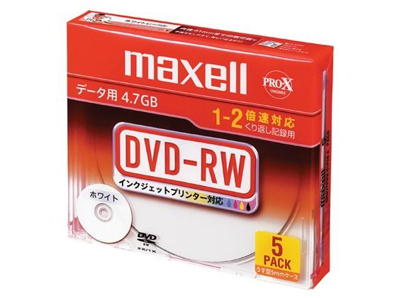 2xデータ用DVD-RW5枚プリントホワイト マクセル D...