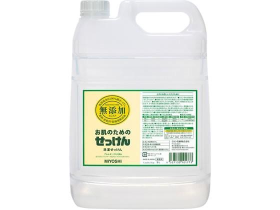 お肌のための洗濯用液体せっけん 5L ミヨシ石鹸