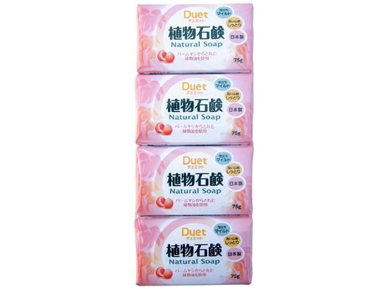 デュエット植物石鹸 75g×4個 第一石鹸