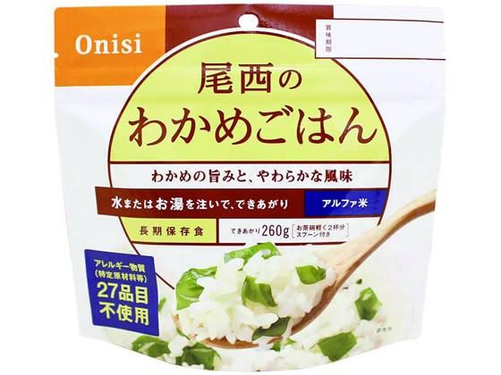 アルファ米 わかめごはん 尾西食品 601-SE