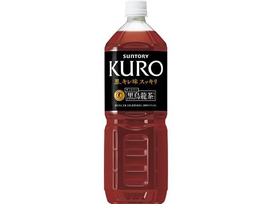 黒烏龍茶 1.4L サントリー HBUA2