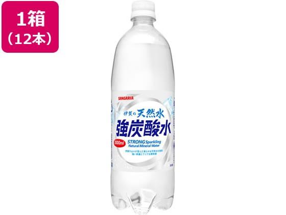 伊賀の天然水 強炭酸水 1L×12本 サンガリア 718