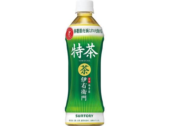 緑茶 伊右衛門 特茶(特定保健用食品) 500ml サン...