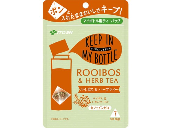 KEEP IN MY BOTTLE ルイボス&ハーブティー7袋 伊...