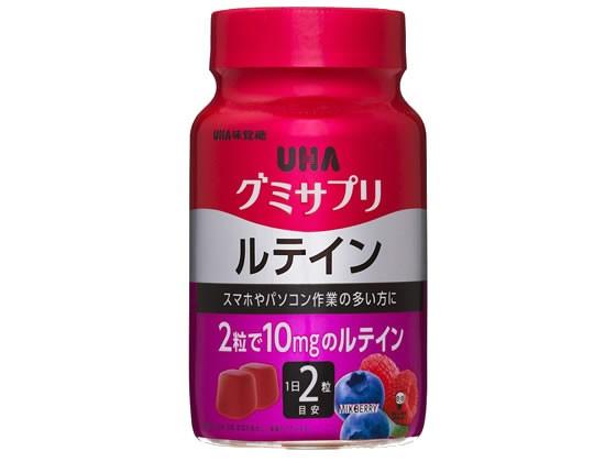 UHAグミサプリ ルテイン 30日分ボトル 60粒 UHA味...