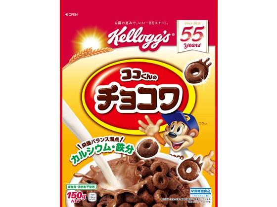 ココくんのチョコワ 袋 150g 日本ケロッグ