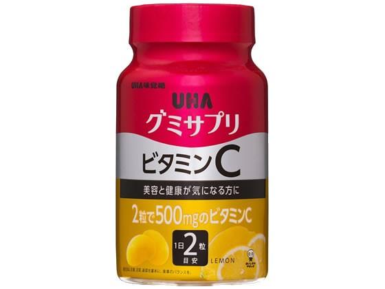UHAグミサプリ ビタミンC 30日分ボトル 60粒 UHA...