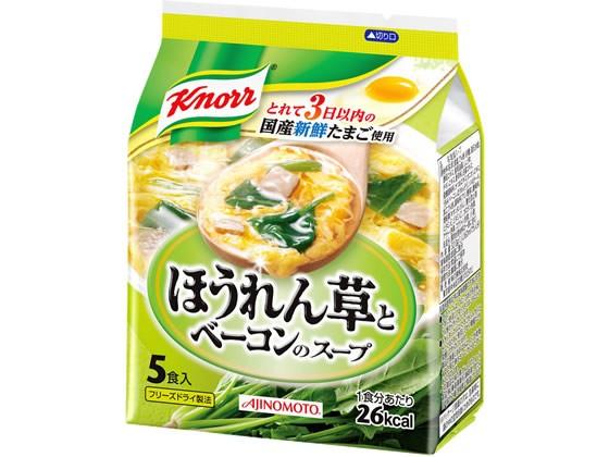 クノール ほうれん草とベーコンのスープ[5食入] ...