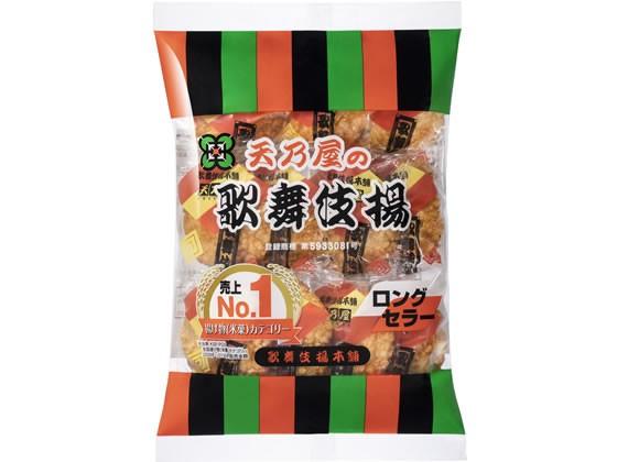 歌舞伎揚 袋 11枚 天乃屋