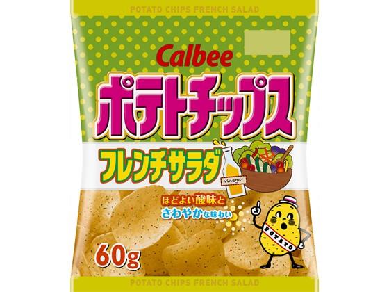 ポテトチップス フレンチサラダ 60g カルビー