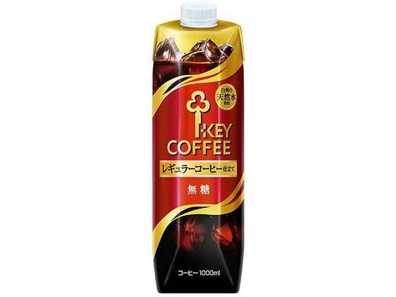 リキッドコーヒー 天然水 無糖 1L キーコーヒー