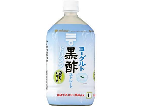 ヨーグルト黒酢 ストレート 1L ミツカン