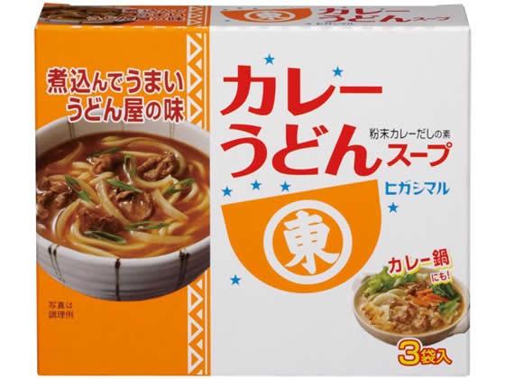 カレーうどんスープ ヒガシマル醤油