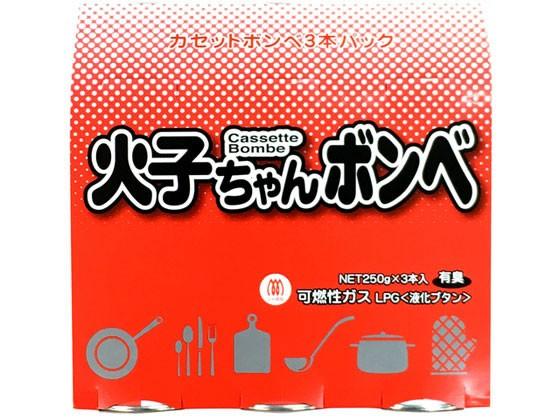 カセットボンベ 火子ちゃん 3P JP TTS