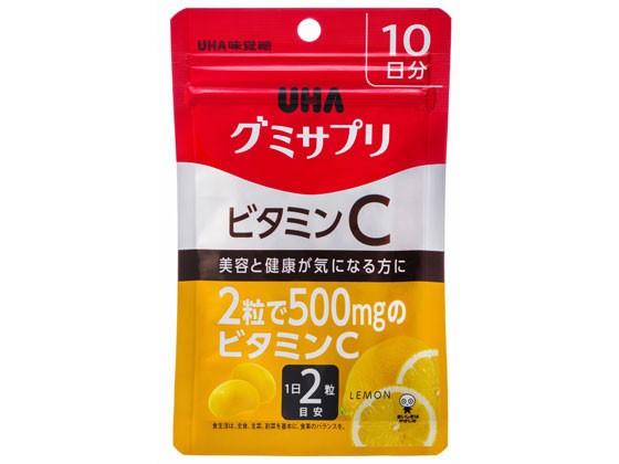 グミサプリ ビタミンC 10日分 UHA味覚糖