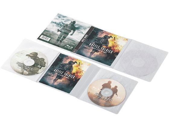 Blu-ray・DVD・CD用スリム収納ソフトケース エレ...