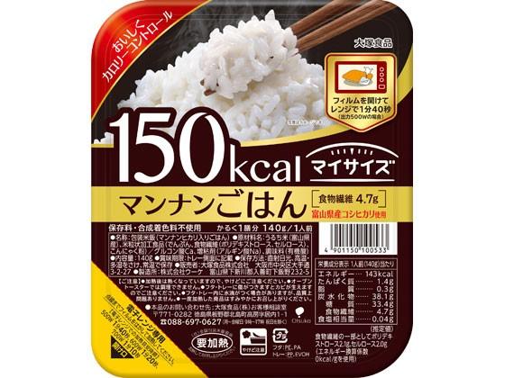 150kcal マイサイズ マンナンごはん 大塚食品