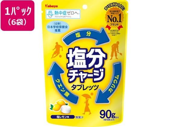 カバヤ/塩分チャージタブレッツ 塩レモン 90g×6...