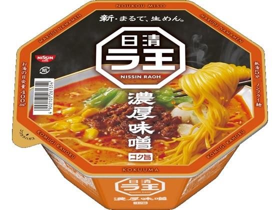 日清ラ王 濃厚味噌 118g 日清食品