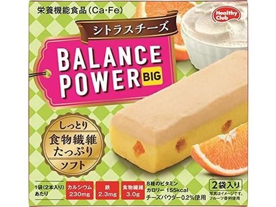 バランスパワービッグ [シトラスチーズ] 2袋 ハマ...