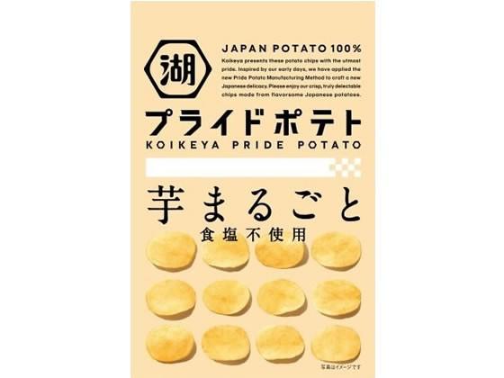 プライドポテト芋まるごと 食塩不使用60g 湖池屋