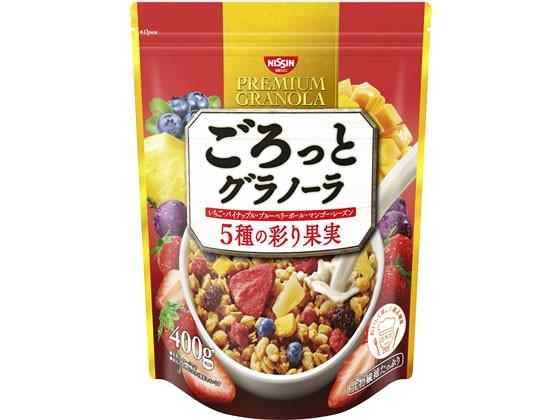 ごろっとグラノーラ 5種の彩り果実 400g 日清シス...