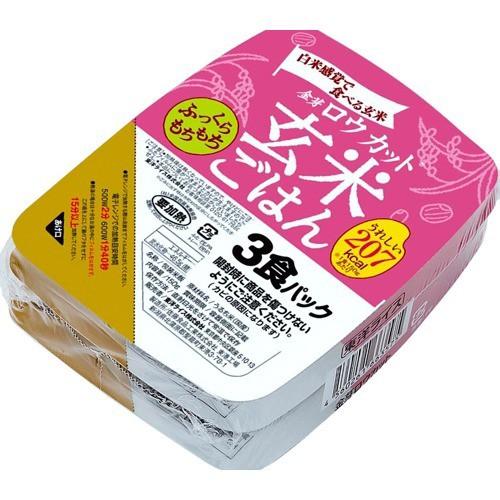 金芽ロウカット玄米ごはん(150g*3食入り)