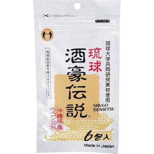琉球酒豪伝説(1.5g*6包)