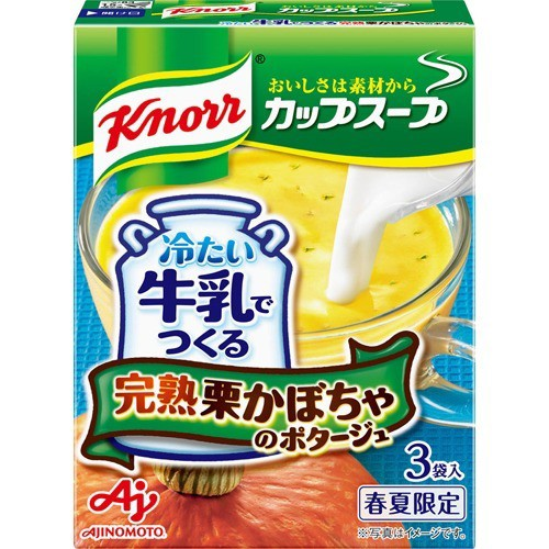 クノール カップスープ 冷たい牛乳でつくる栗かぼ...