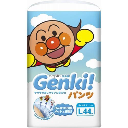 ネピア ゲンキ! パンツ Lサイズ(44枚入)