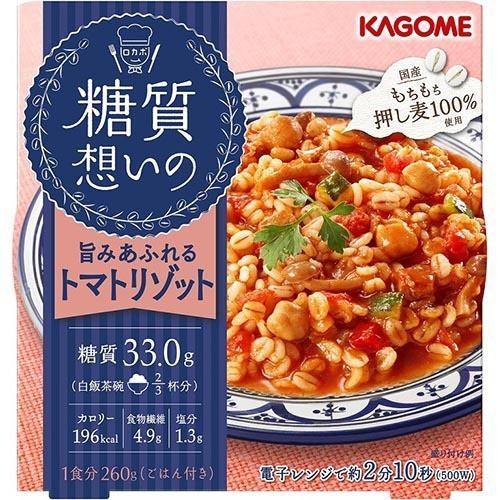 カゴメ 糖質想いの トマトリゾット(260g)