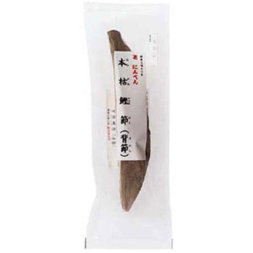 にんべん 本枯鰹節(背節)(220g)