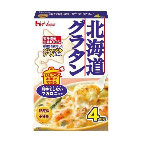 北海道グラタン ホワイトソース(186g(4皿分))