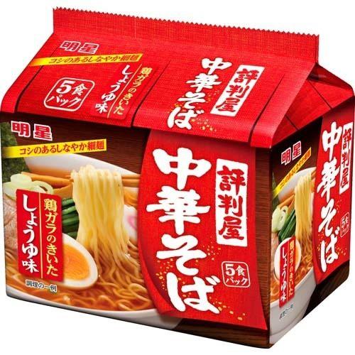 評判屋 中華そば しょうゆ味(5食入)