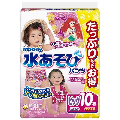 ムーニー 水あそびパンツ 女の子用 ビッグ(10枚入...
