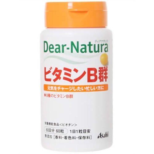 ディアナチュラ ビタミンB群 60日(60粒入)