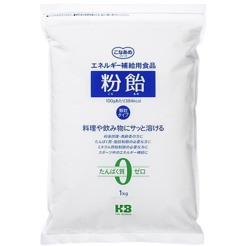 粉飴顆粒(1kg)