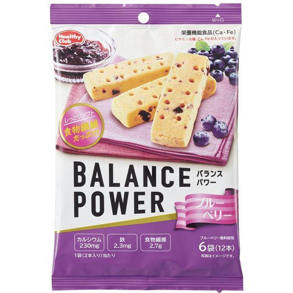 バランスパワー ブルーベリー味 袋入 6袋(12...