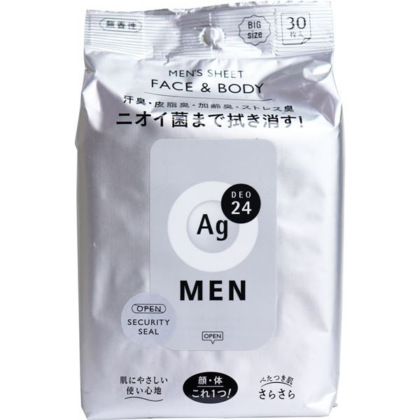 エージーデオ24メン メンズシート フェイス&ボデ...