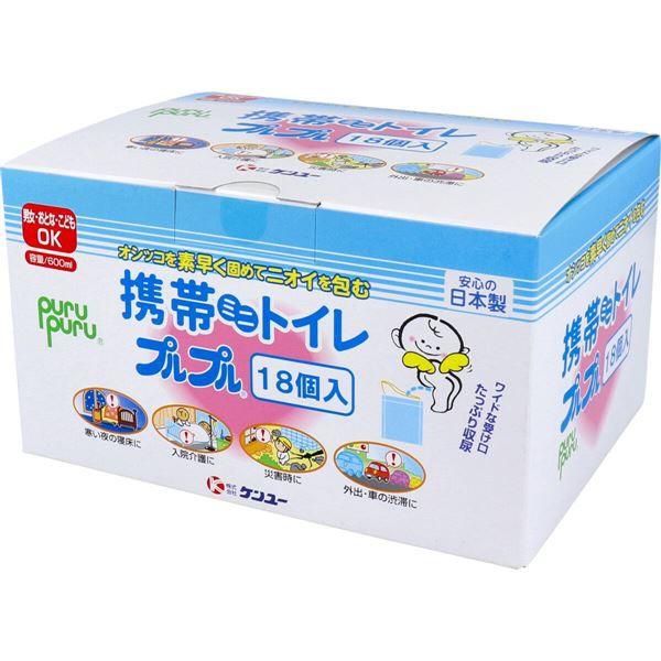 携帯ミニトイレ プルプル エコパック お徳用 ...